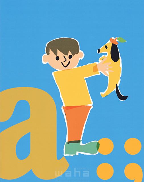 人 男性 子供 男の子 小学生 中学生 笑顔 犬 動物 ペット 文字 アルファベット A 絆 仲良し 友達 ハートフル 優しい イラスト作品紹介 イラスト 写真のストックフォトwaha ワーハ カンプデータは無料