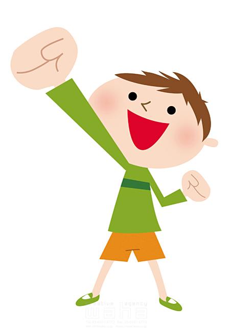 人物、子供、小学生、男の子、笑顔、ガッツポーズ、やる気、元気 - イラスト作品紹介 | イラスト &写真のストックフォトwaha(ワーハ)―カンプデータは無料