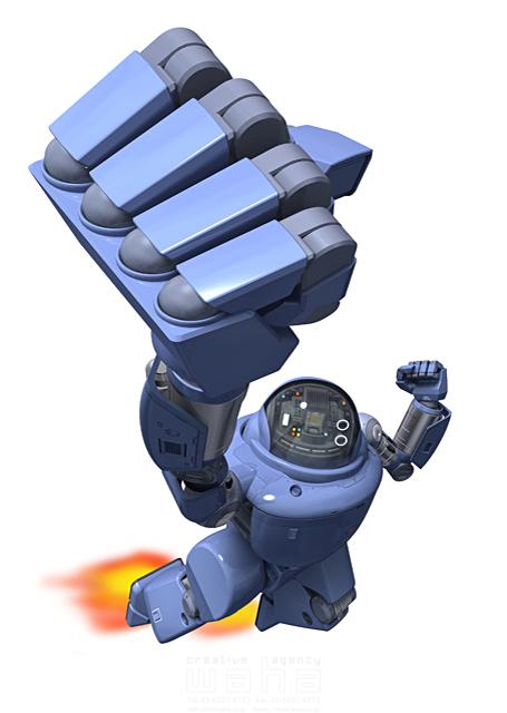 イラスト&写真のストックフォトwaha(ワーハ) ロボット、機械、メカ、テクノロジー、拳、手、案内、未来、3D、パワー、力 野林 賢太郎 18-6725c