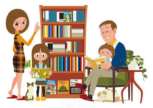 イラスト&写真のストックフォトwaha(ワーハ) 人、人物、女性、男性、家族、親子、大人、子供、お父さん、父親、母親、男の子、女の子、小学生、本、本棚、読書、リビング、部屋、リラックス、憩い、安らぎ、団欒、インテリア、猫、ペット 両口 和史 19-2241c