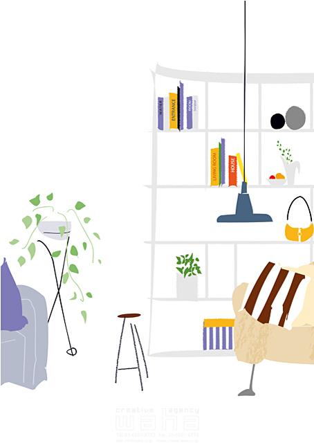 イラスト&写真のストックフォトwaha(ワーハ) 家、住宅、屋内、室内、部屋、リビング、インテリア、家具、ソファ、本、本棚、照明、イス、観葉植物、緑、ロハス、生活、日常、暮らし 相田 洋 19-2493b