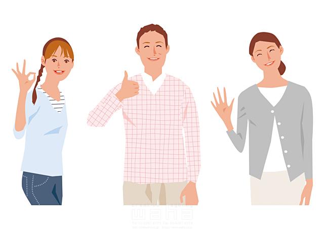 イラスト&写真のストックフォトwaha(ワーハ) 人、人々、複数、女性、男性、大人、夫婦、主婦、奥さん、家族、親子、若者、20代、30代、コミュニケーション、会話、喜ぶ、嬉しい、賛成、いいね、グッドジョブ、OK、挨拶 都筑 みなみ 19-2638c